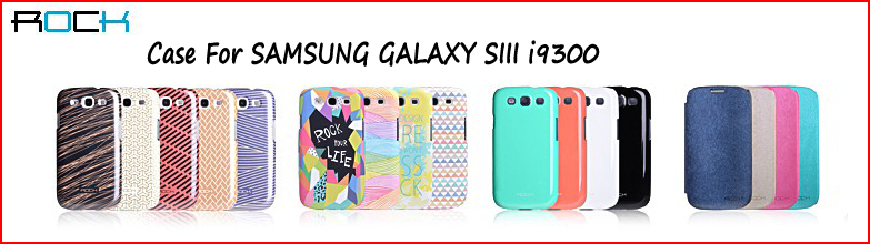 Rock Cases For Samsung