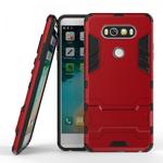 Slim Armor Shockproof Cover Hybrid Kickstand Protective Case for LG V20 - Red