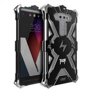 Metal Armor Aluminum Frame Shockproof Protective Case Cover For LG V20 - Black