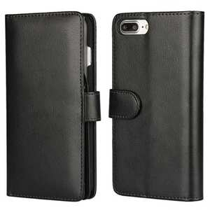 Multifunction Wallet Card Slots Stand Leather Flip Case for iPhone 8 Plus 5.5 inch - Black