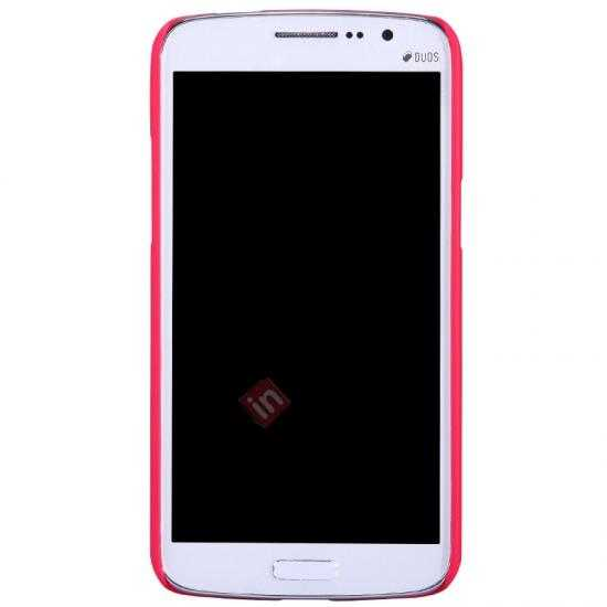 discount Nillkin Super Frosted Shield Hard Case w/ Screen Film for Samsung Galaxy Grand 2/G7106 - Red