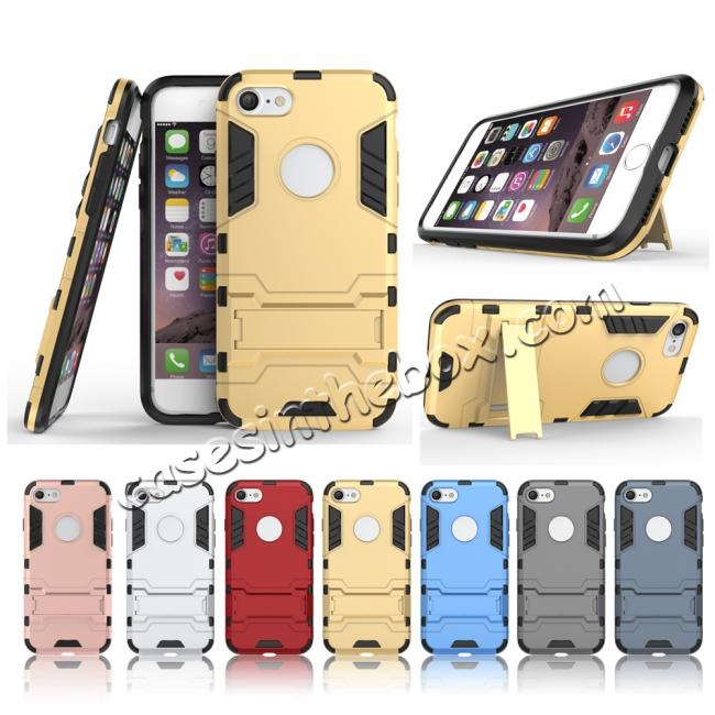 on sale Slim Armor Shockproof Kickstand Protective Case for iPhone 7 4.7inch - Gold