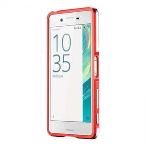 Premium Dual Color Metal Aluminum Bumper Protective Case for Sony Xperia X Performance - Red