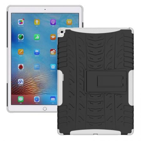 Hyun Texture ShockProof Dual Layer Hybrid Stand Protective Case For iPad Pro 9.7inch - White