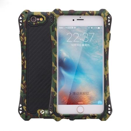 R-JUST Shockproof Aluminum metal Case For iPhone 5S/SE - Camouflage