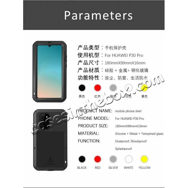 best price Love Mei for Huawei P30 Metal Armor Heavy Duty Cover Metal Aluminum Case With Tempered Gorilla - White